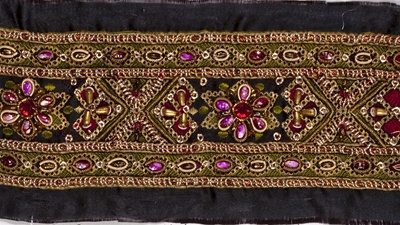 "TRM-IND-145.  3.5""-wide Handmade Indian Silk Trim"